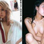 石川恋エロ画像を厳選!乳首透けヌードや全裸おっぱいまとめ!〆〆