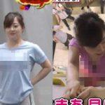 水卜麻美エロ画像8選!女子アナの胸チラおっぱいなど総まとめ!