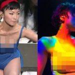 椎名林檎エロ画像を厳選!乳首ポロリや巨乳生おっぱい完全まとめ!