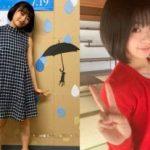 森七菜エロ画像7選!新進女優の巨乳へ成長中のおっぱいなど大特集!