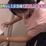【放送事故】素人胸チラハプニング!ボンビーガールのおっぱい見えたwww【エロ画像47枚】