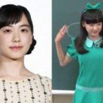 芦田愛菜エロ画像8選!元天才子役の成長おっぱいなど大特集!