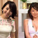 大橋未歩エロ画像7選!巨乳女子アナのおっぱい谷間やグラビアなど大特集!