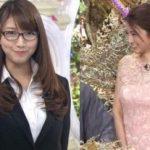 三田友梨佳エロ画像8選!美人女子アナの胸チラおっぱいなど大特集!