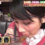【エロ画像】松本穂香が汗だくで口いっぱいに頬張る姿がチンピク不可避!