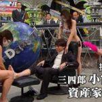 【エロキャプ】ビキニギャルたちのハーレムプレイキタ━━━(゚∀゚)━━━!!三四郎小宮、昇天wwwww