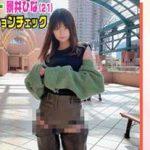 【朗報】TikTokフォロワー数日本一の美少女がパンモロファッションを開拓してしまう・・・・