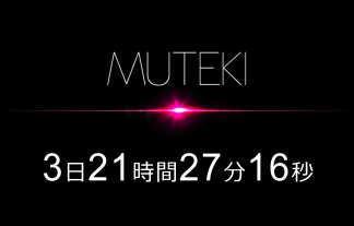 安位薫こと安位カヲルが重大発表!芸能人専門AVメーカー「MUTEKI」からデビューして乳首おっぱいヌード解禁!