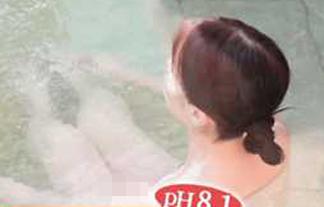 【舗装事故】アド街のエロ入浴シーン&ハーフ店員のコスプレ画像特定wwwwww