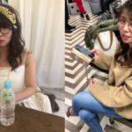 山崎ケイ、エロ画像7選!生々しいどエロ下着姿を晒した淫乱女芸人!