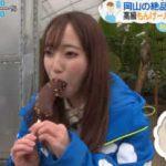 【放送事故】RNC石井奏美アナが「ZIP!」で恥ずかしそうにフェラ顔を見せてしまうwwwwww