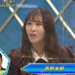 【放送事故】西野未姫(21)「ENGEIグランドスラム」にミニスカ衣装で登場してパンチラしてしまうwwwwww