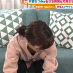 【画像】宇賀なつみアナが土曜の朝からナニを元気にする前屈み胸チラとおっぱいの膨らみwwwww