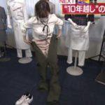 【放送事故】森香澄アナが防災オーバーオールをいやらしく着ておっぱい強調wwwwwww