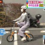 【画像】ytv中村秀香アナ(26)が電動自転車に股間を食い込ませながらエロいプリ尻を披露wwwww