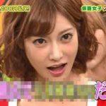 【衝撃】AV女優の明日花キララさんの貯金額が凄すぎる……