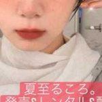 【画像】……おや!?池田エライザさんのようすが……!