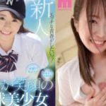 【衝撃】元名門野球部マネージャーの直球美少女がキャッチャー・セカンドとの3Pが忘れられずにAVデビューwwwww