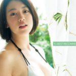 【画像】女優・三吉彩花さん、モデル時代の水着おっぱいグラビアがシコいwwww